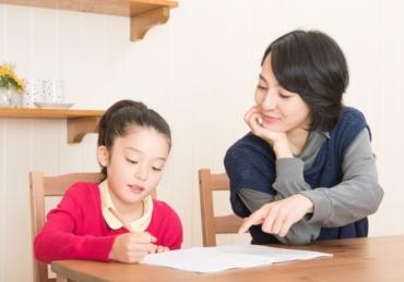 ボキャブラリーがあれば受かる!英検®5級の単語を楽しく覚える無料塾