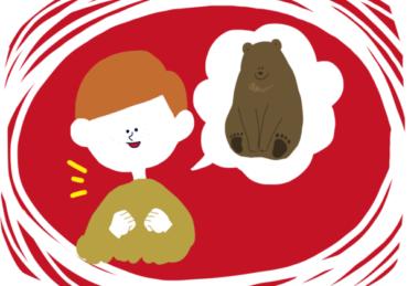 英検®5級の単語を楽しく覚える英検無料塾<第19回>