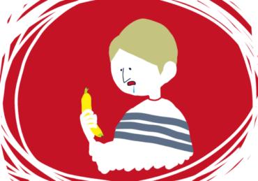 英検®5級の単語を楽しく覚える英検無料塾<第11回>