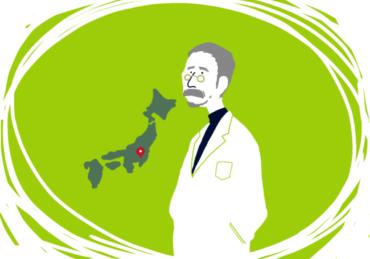 英検®3級の単語を楽しく覚える英検無料塾<第10回>
