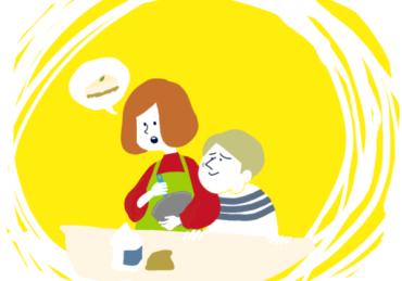 英検®4級の単語を楽しく覚える英検無料塾<第8回>