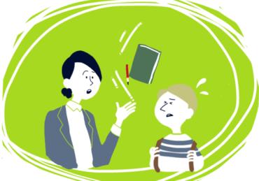 英検®5級の単語を楽しく覚える英検無料塾<第10回>