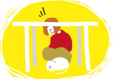 英検®5級の単語を楽しく覚える英検無料塾<第8回>