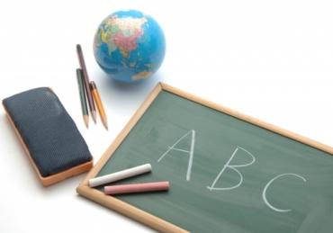 2020年小学校英語が変わる!英語教科化ってどういうこと?