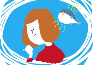 英検®4級の単語を楽しく覚える英検無料塾<第18回>