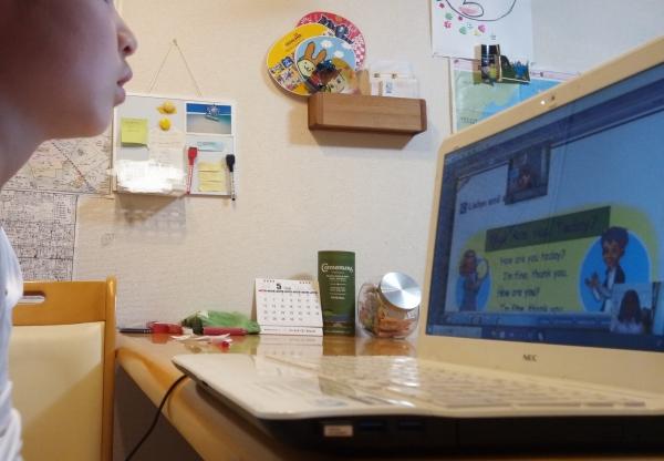 【オンライン英会話口コミ】リップルキッズパークを受講しています