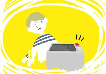 英検®3級の単語を楽しく覚える英検無料塾<第14回>