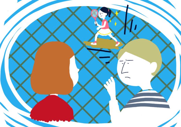 英検®3級の単語を楽しく覚える英検無料塾<第15回>