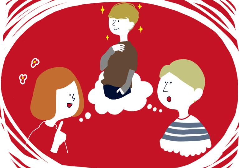 英検®3級の単語を楽しく覚える英検無料塾<第17回>