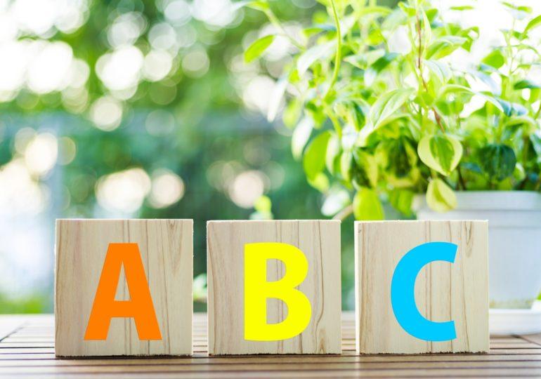 元小学校教諭が明かす実態と課題!2020年から始まる小学校英語について